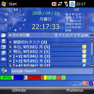 f:id:nurikabe-majin:20080922222109j:image