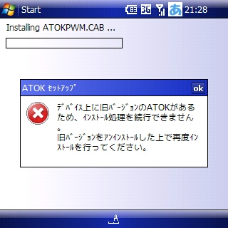 f:id:nurikabe-majin:20081001000449j:image