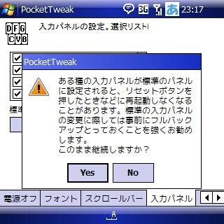 f:id:nurikabe-majin:20081001000546j:image