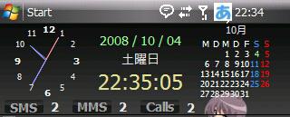 f:id:nurikabe-majin:20081004223716j:image