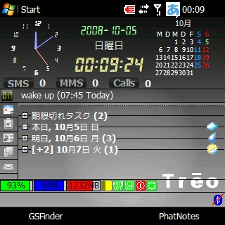 f:id:nurikabe-majin:20081005001553j:image