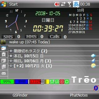 f:id:nurikabe-majin:20081005003955j:image