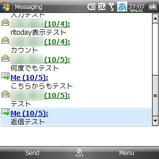 f:id:nurikabe-majin:20081010220644j:image