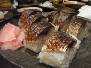 f:id:nurikabe-majin:20081205224045j:image