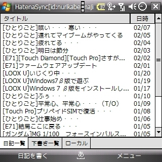 f:id:nurikabe-majin:20090407225935j:image