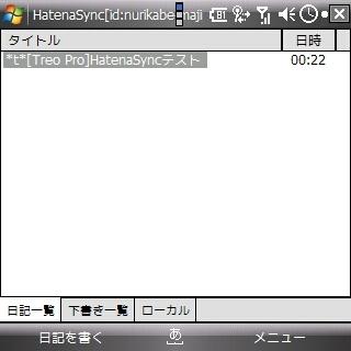 f:id:nurikabe-majin:20090414002628j:image