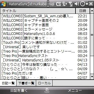 f:id:nurikabe-majin:20090414222945j:image