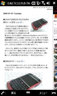 f:id:nurikabe-majin:20090710013756j:image