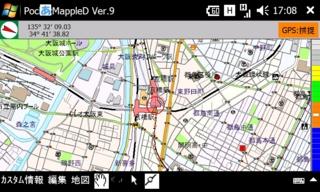 f:id:nurikabe-majin:20090719171257j:image