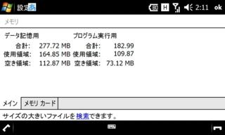 f:id:nurikabe-majin:20090818021934j:image