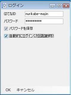f:id:nurikabe-majin:20091123220809j:image