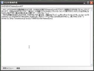f:id:nurikabe-majin:20091129222824j:image
