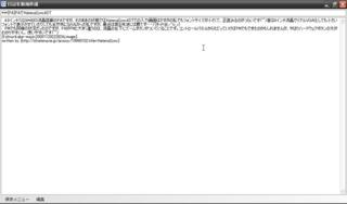 f:id:nurikabe-majin:20091129222910j:image