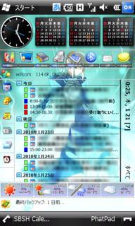 20100121002550.bmp