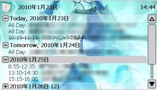 f:id:nurikabe-majin:20100123144648j:image