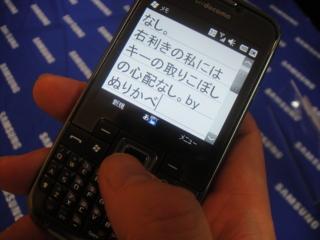 f:id:nurikabe-majin:20100209210315j:image