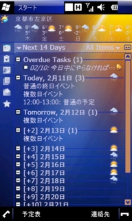 f:id:nurikabe-majin:20100211232520j:image
