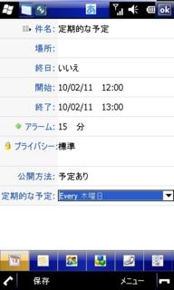 f:id:nurikabe-majin:20100211232521j:image
