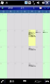 f:id:nurikabe-majin:20100211232522j:image