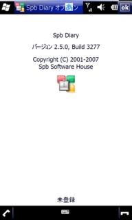 f:id:nurikabe-majin:20100211234432j:image