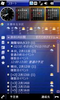 f:id:nurikabe-majin:20100211234433j:image