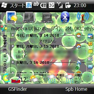 f:id:nurikabe-majin:20100315010356j:image