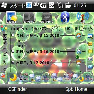 f:id:nurikabe-majin:20100315012743j:image