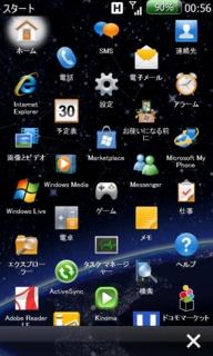f:id:nurikabe-majin:20100726010349j:image