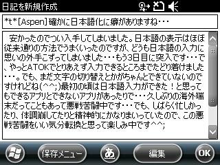 f:id:nurikabe-majin:20100918152615j:image