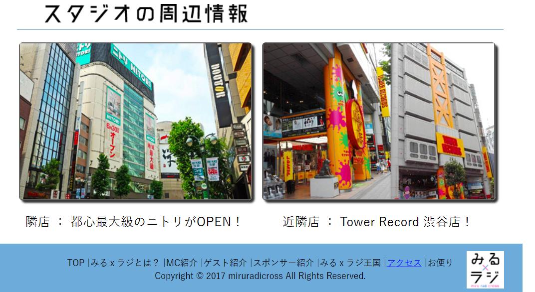 f:id:nurikabe-risakata:20191117194342p:plain