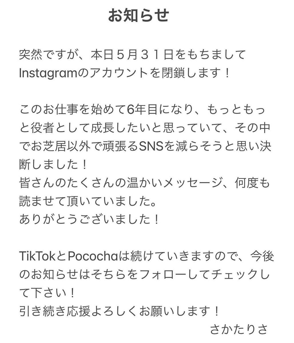f:id:nurikabe-risakata:20210601164638j:plain