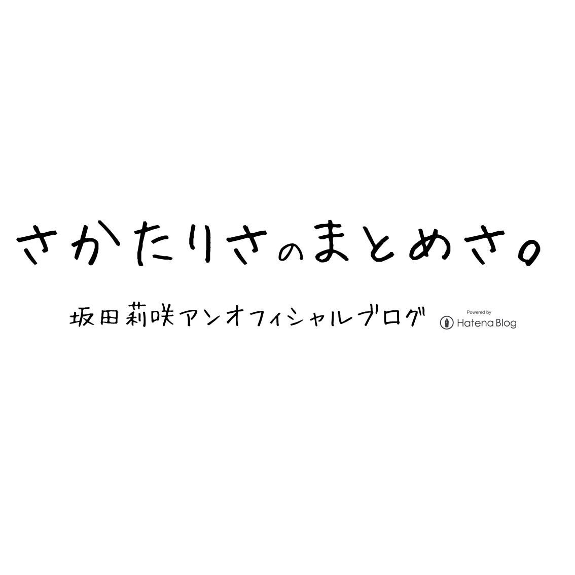 f:id:nurikabe-risakata:20210813140603p:plain