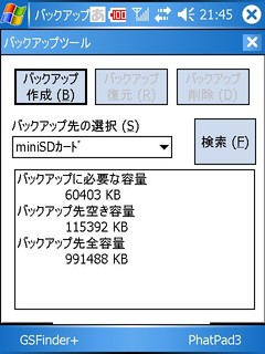 f:id:nurikabe-zero3:20060123215449j:image