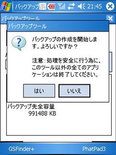f:id:nurikabe-zero3:20060123215551j:image