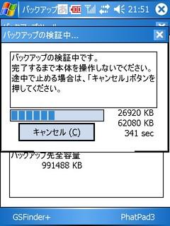 f:id:nurikabe-zero3:20060123215748j:image