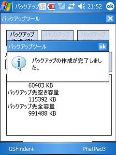 f:id:nurikabe-zero3:20060123215857j:image