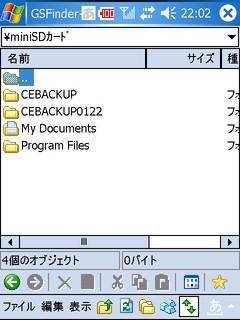 f:id:nurikabe-zero3:20060123220220j:image