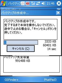 f:id:nurikabe-zero3:20060123221516j:image