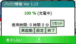 f:id:nurikabe-zero3:20060130232503j:image