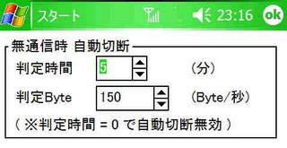 f:id:nurikabe-zero3:20060130232705j:image