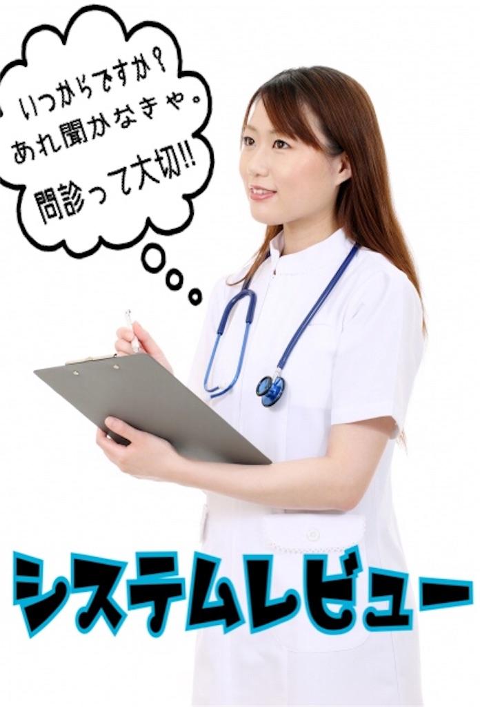 f:id:nurse-blog:20171124123203j:image