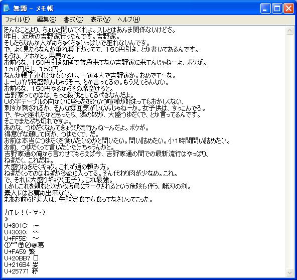 MS UI Gothic 3.00