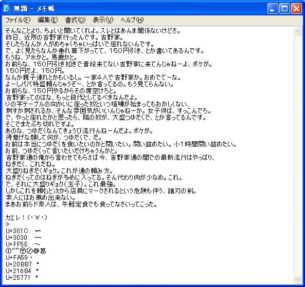 MS UI Gothic 2.30