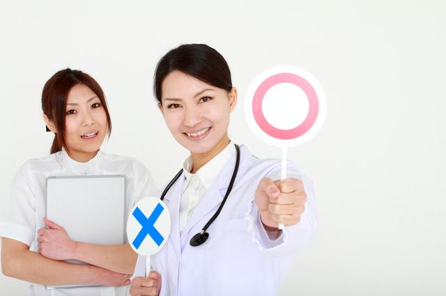 f:id:nurse48:20170418160315j:plain