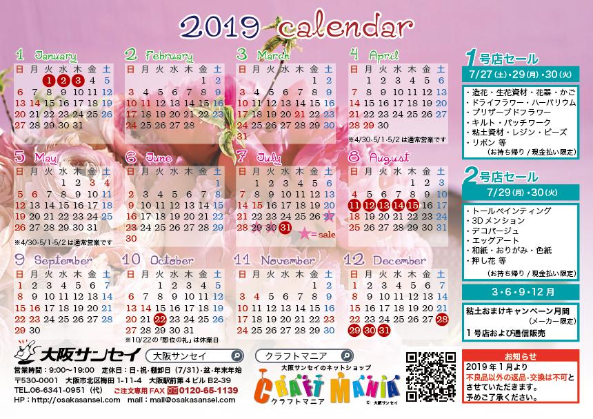 f:id:nurse_minako:20190510124445p:plain