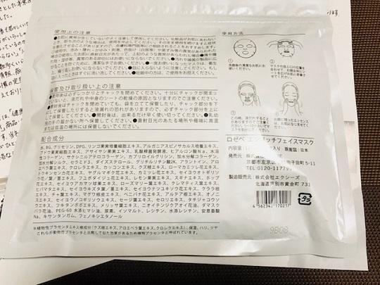 f:id:nurse_minako:20190516145412j:plain
