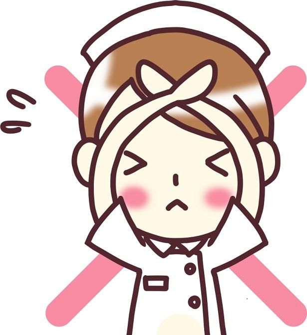 f:id:nurse_minako:20190520161643j:plain
