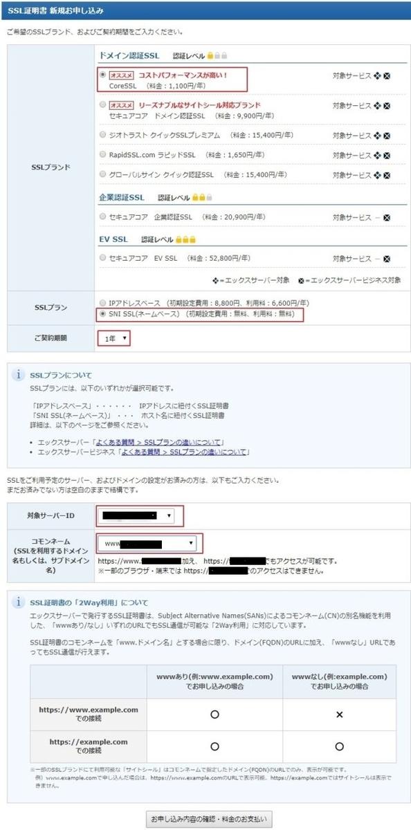 f:id:nurse_minako:20200104173630j:plain