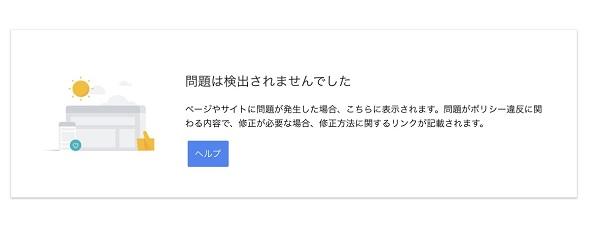 f:id:nurse_minako:20200226150015j:plain