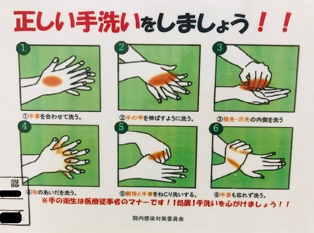 f:id:nurse_minako:20200511125346j:plain